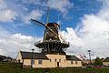Leiden - molen de Heesterboom vanaf de weg CC.jpg