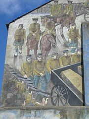 Leith Mural detail - geograph.org.uk - 1315226