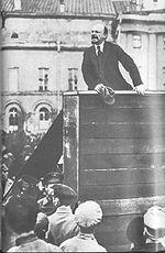 Discours de Lénine à Moscou, 5 mai 1920.