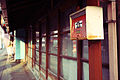 Letter box Kawagoe.jpg