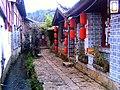Lijiang-canales-w03.jpg