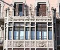 Lleida, el Segrià. Cases Balasch. F. Morera 1914 (A SiT D4079).jpg