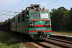 Locomotive VL80S-2332 2017 G1.jpg