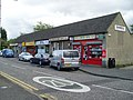 Lomond Road shops - geograph.org.uk - 1323298.jpg