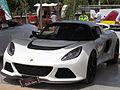 Lotus Exige S 2014 (16272933340).jpg