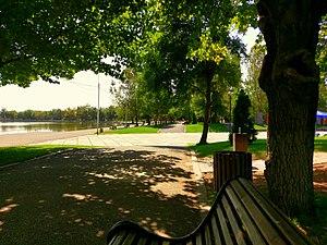 Lyon Park, Yerevan - Image: Lyon Park, Yerevan 0618