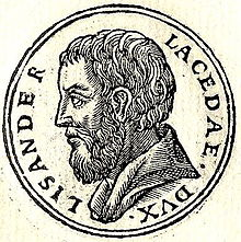Lysander-Sparta.jpg