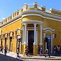 Mérida, Yucatán, Мексика - panoramio.jpg