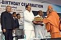 M. Venkaiah Naidu giving away awards for the best service at an event to rededicate Thakkar Bapa Vidyalaya (2).jpg