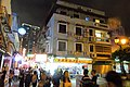 MC 澳門 Macau Tour 氹仔 Taipa 官也街 Rua do Cunha night May 2018 IX2 tang lau n visitors.jpg