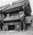 Machiya in Meiji era.jpg