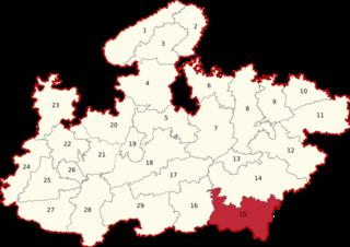 Balaghat (Lok Sabha constituency)