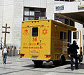 Magen David Adom Mobile Blood Doner Unit (2613674210).jpg