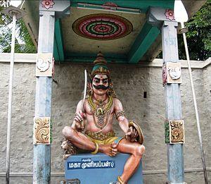 Pariyur Kondathu Kaliamman - Sri Maha Muniappan