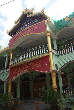 Mahagandhayon Monastery - Image: Mahagandhayon Monastery, Amarapura, Mandalay, Myanmar 20141207 09