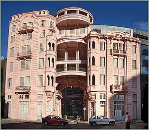Mário Quintana - The Casa de Cultura Mário Quintana, in Porto Alegre downtown.