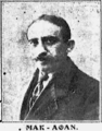 Makis Athanasiou.png
