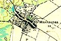 Maklakovo1930.jpg