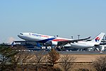 Malaysia Airlines Airbus A330-300 9M-MTK NRT (16253602585).jpg