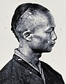 Male face detail, from- Baksa, Formosa (Taiwan). Wellcome V0037228 (cropped).jpg