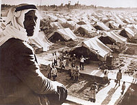 Man see school nakba
