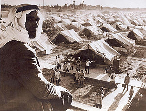 1948 Palestinian exodus - Image: Man see school nakba