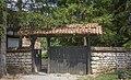 Manastir Poganovo ulaz.jpg