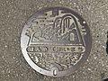 Manhole cover of Honyabakei, Nakatsu, Oita.jpg