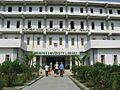 Manipur University.jpg