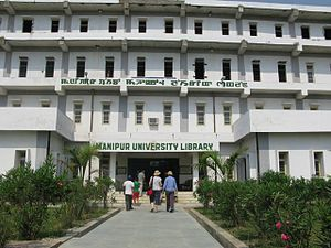 Manipur University - Library of Manipur University