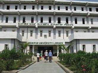 Manipur University - Library of Manipur University