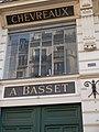 Manufacture de Chevreaux pour chaussures (16279364703).jpg