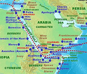 Horn of Africa - Ancient trading centers in the Horn of Africa and the Arabian peninsula according to the Periplus of the Erythraean Sea