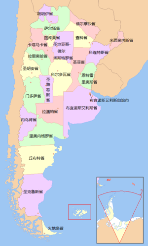 Provinces of Argentina. Click to explore.