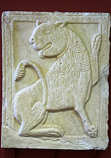 Marble relief Lion Byzantine AM Andros 090556.jpg