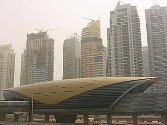 Dubai Marina - Dubai Marina Metro Station