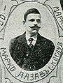 Marko Lazarov Kosach IMARO.JPG