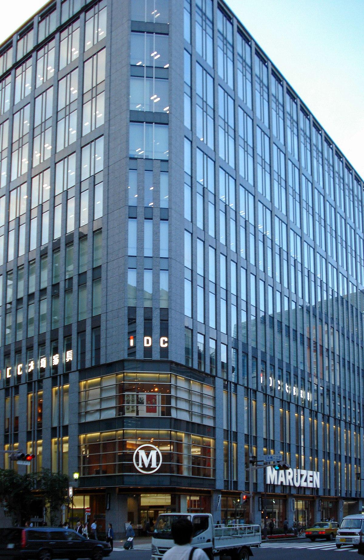 Wikipedia for Design hotel wiki