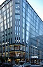 Maruzen tokyu Building.JPG