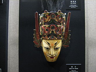 Zhao Yun - Mask of Zhao Yun used in folk opera