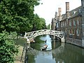 Mathematical Bridge, Cambridge - geograph.org.uk - 24640.jpg