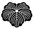 Matsunaga Family Crest (Tsuta-Mon).jpg