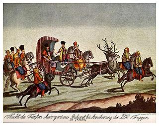 Nicholas Mavrogenes, Phanariote Prince of Wallachia, riding through Bucharest in a deer−drawn carriage (late 1780s)