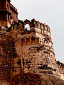Mehranghar Fort Wall.jpg
