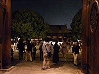 Meiji Shrine-5.jpg