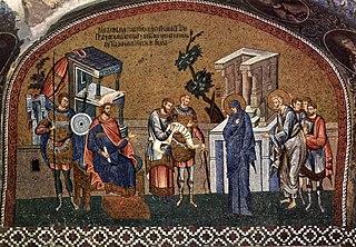 Quirinius Roman legate, consul and governor of Syria (c.51 BC-AD 21)