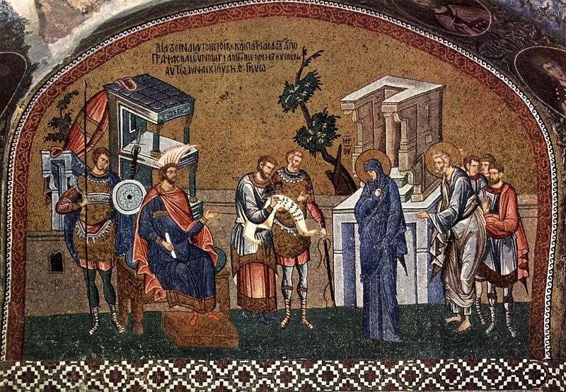 File:Meister der Kahriye-Cami-Kirche in Istanbul 005.jpg