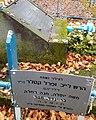 Memorial at Mass Grave at Zbylitowska Gora.jpg