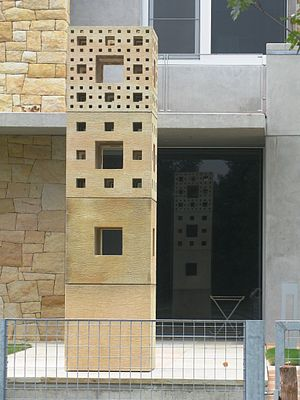 Menger sponge - Image 3: A sculptural representation of iterations 0 (bottom) to 3 (top).
