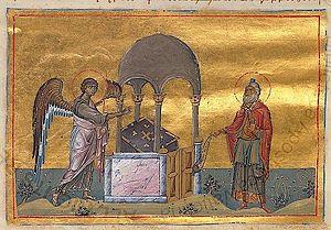 September 23 (Eastern Orthodox liturgics) - Image: Menologion of Basil 013